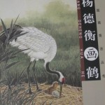 BK-BIRD-7102048598-A