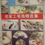 BK-FISH-7530533118-A