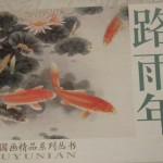 BK-FISH-7807380748-A