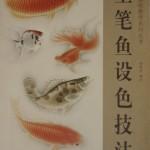 BK-FISH-7807387114-A
