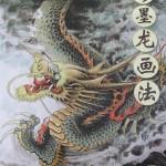 dragons-劉一駊