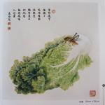 Flowers, fruits & vegetables