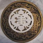 coin-stone